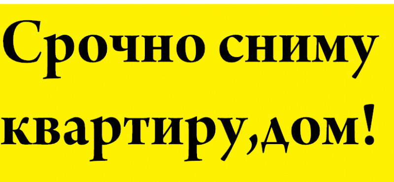 adv2_1351246
